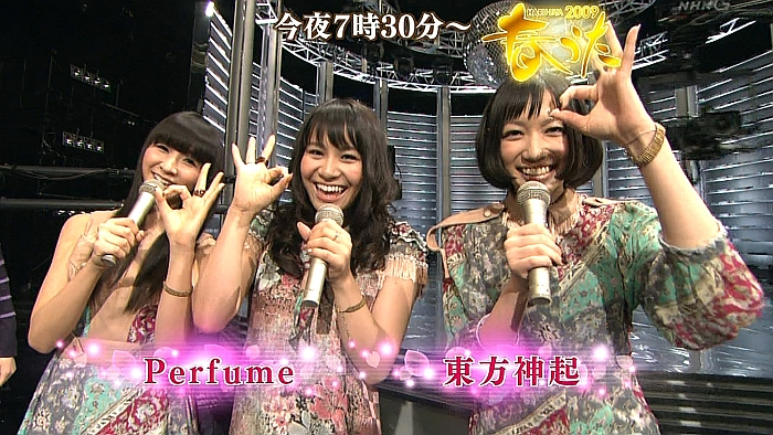 Perfume#582