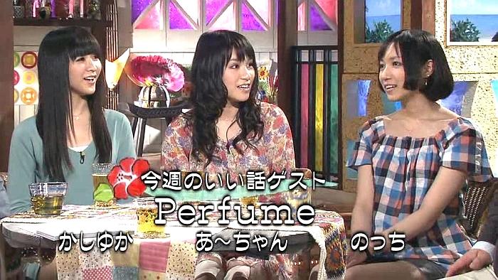 Perfume#590