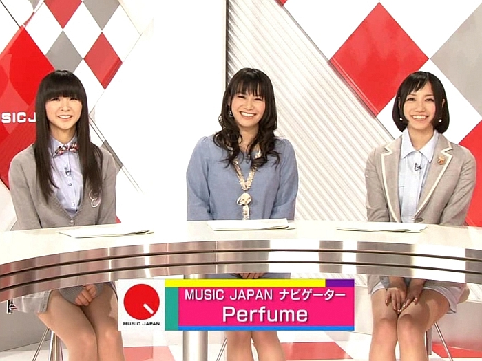 Perfume#692
