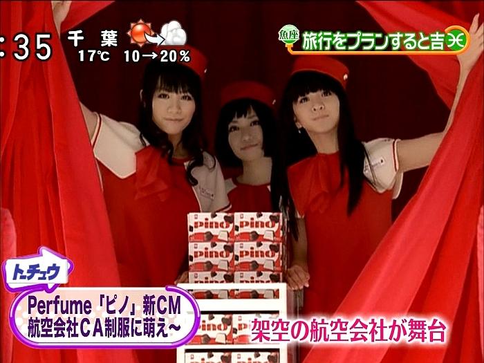 Perfume#910