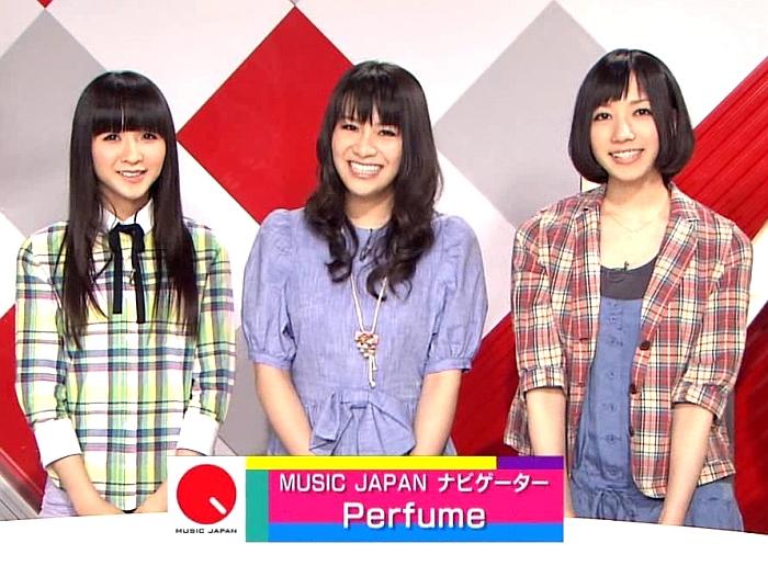 Perfume#930