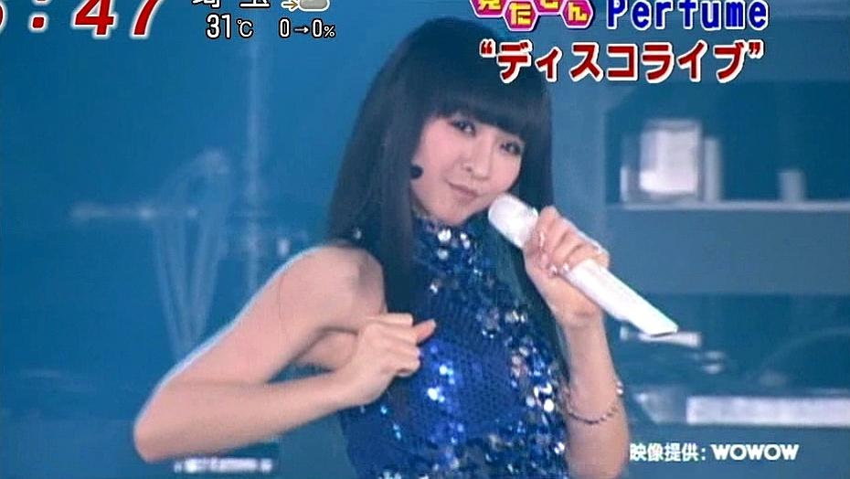 Perfume171.jpg