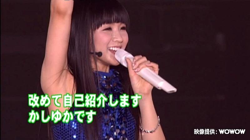 Perfume181.jpg
