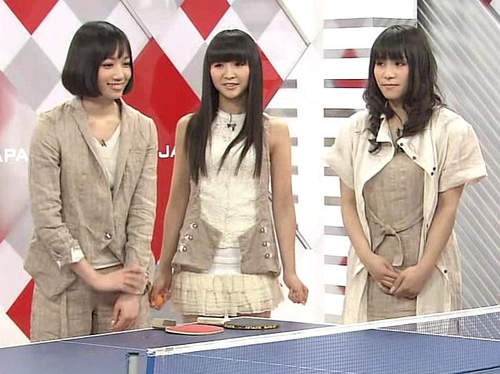 Perfume192.jpg