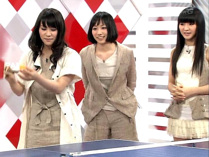Perfume193.jpg