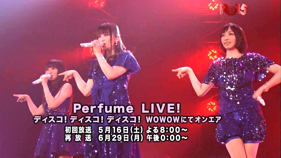 Perfume206.jpg