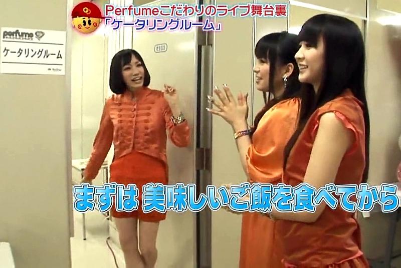 Perfume290.jpg