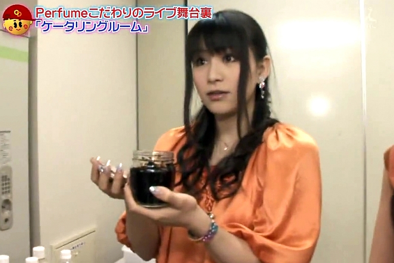 Perfume292.jpg