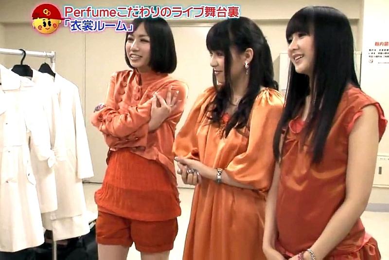 Perfume296.jpg