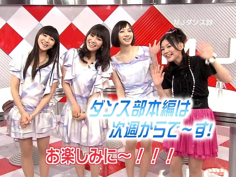 Perfume374.jpg