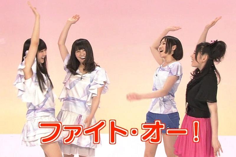 Perfume460.jpg
