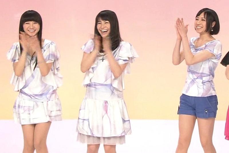 Perfume461.jpg