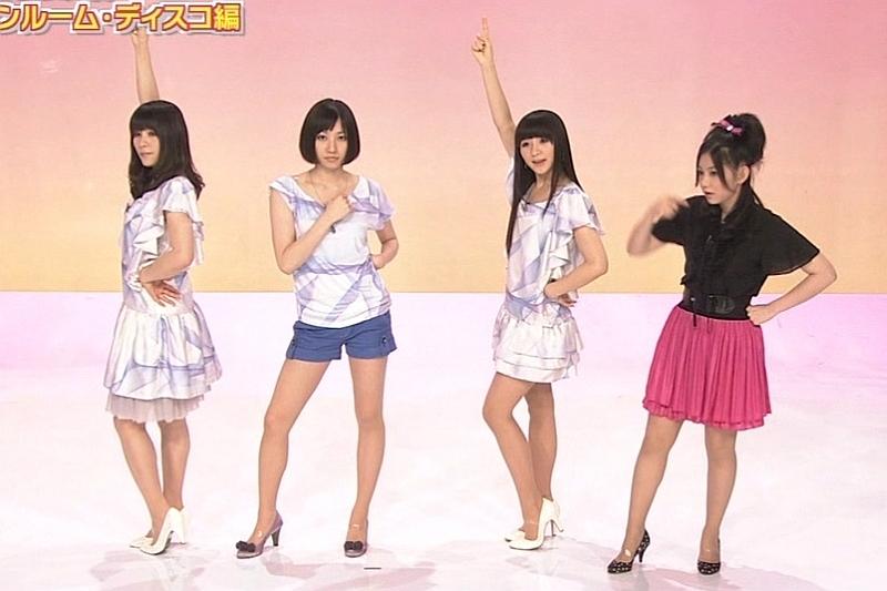 Perfume463.jpg
