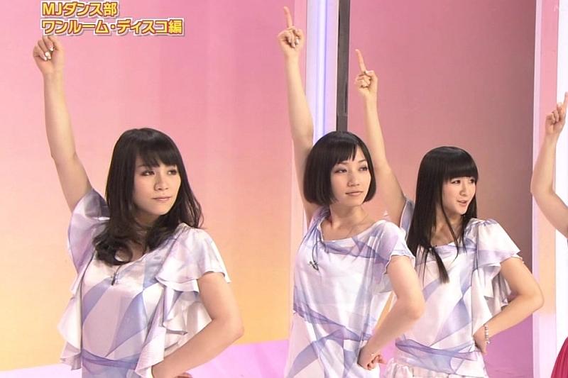 Perfume464.jpg
