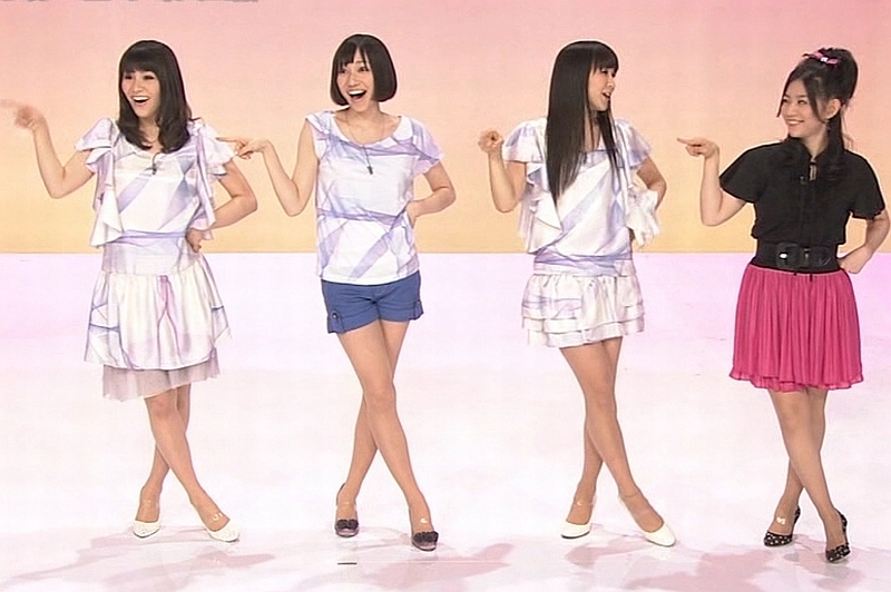 Perfume465.jpg