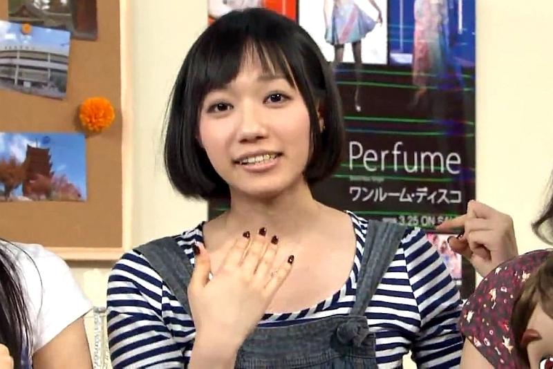 Perfume473.jpg
