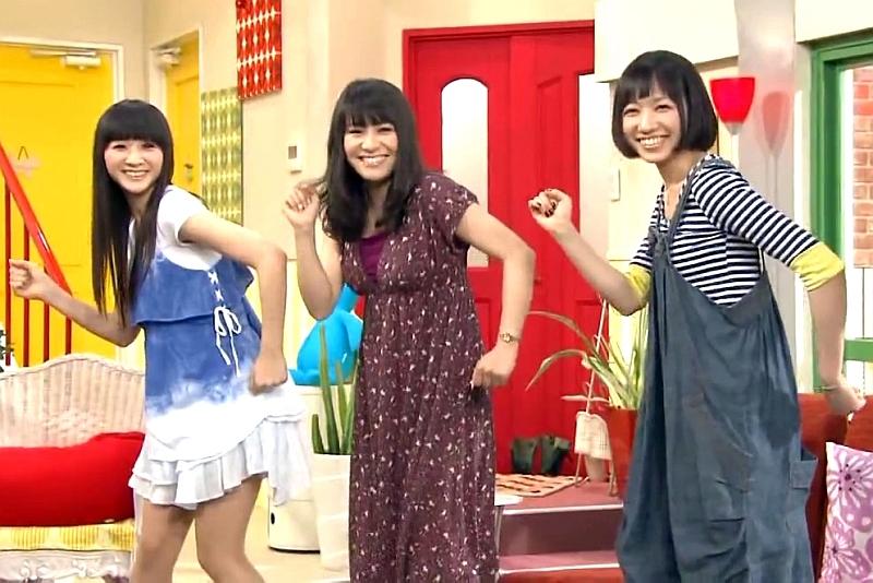 Perfume475.jpg