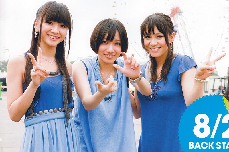 Perfume522.jpg