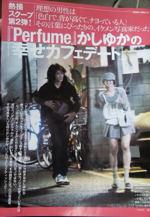 Perfume530.jpg