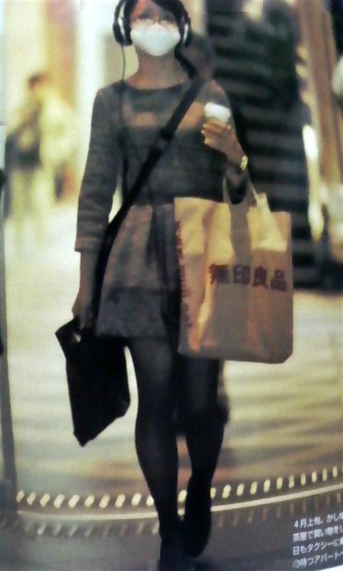 Perfume531.jpg