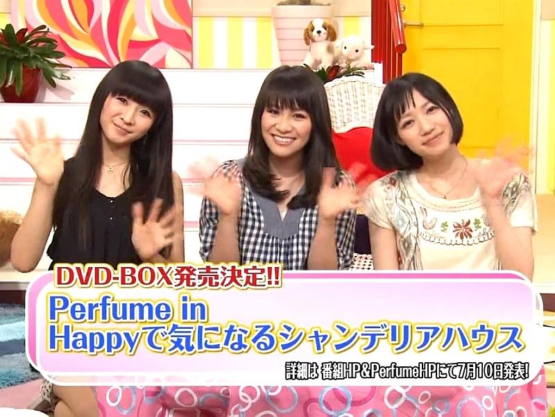 Perfume621.jpg