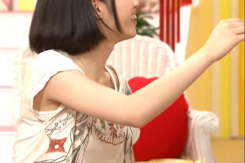 Perfume635.jpg