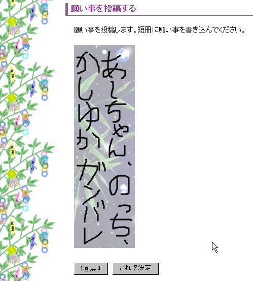 Perfume653.jpg