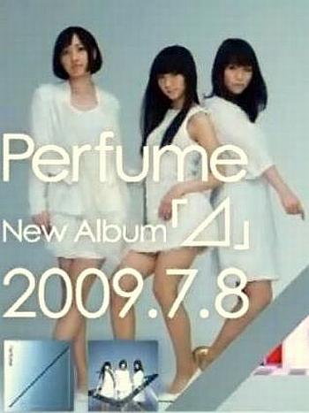 Perfume661.jpg