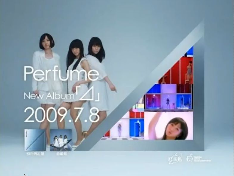 Perfume663.jpg