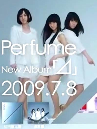 Perfume671.jpg