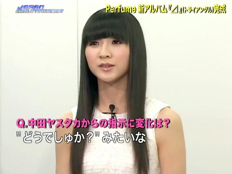 Perfume681.jpg