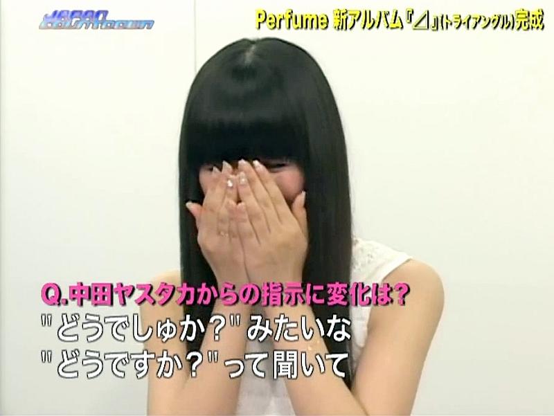 Perfume683.jpg