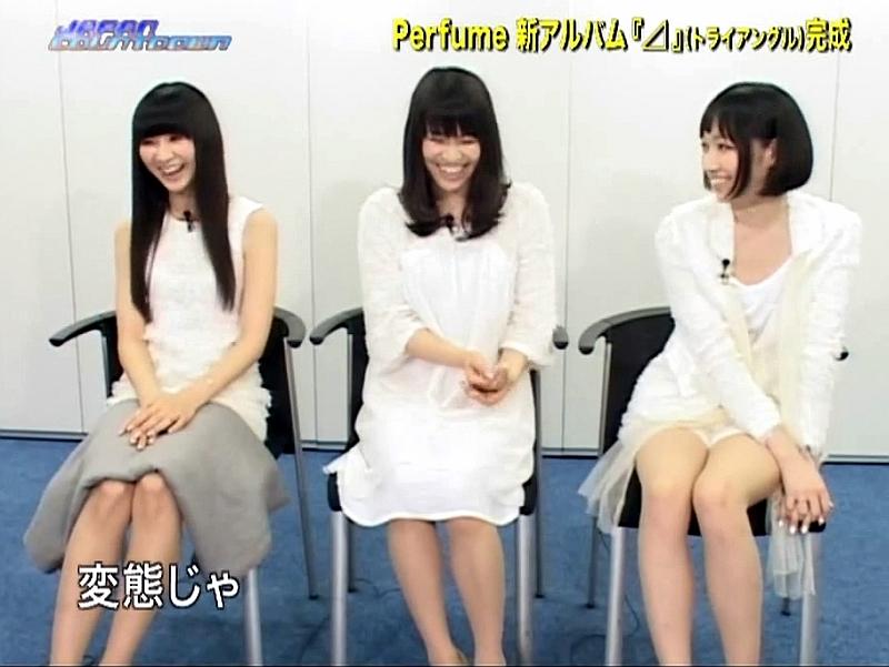 Perfume684.jpg