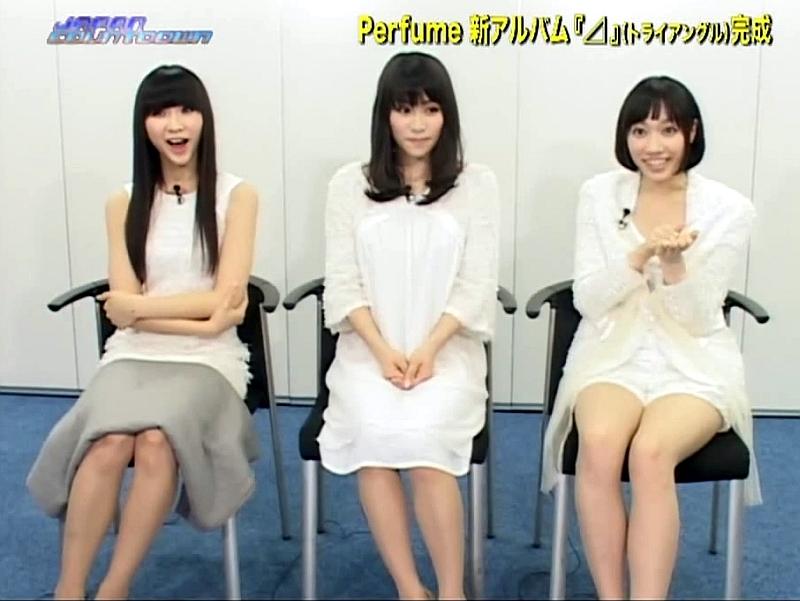 Perfume685.jpg