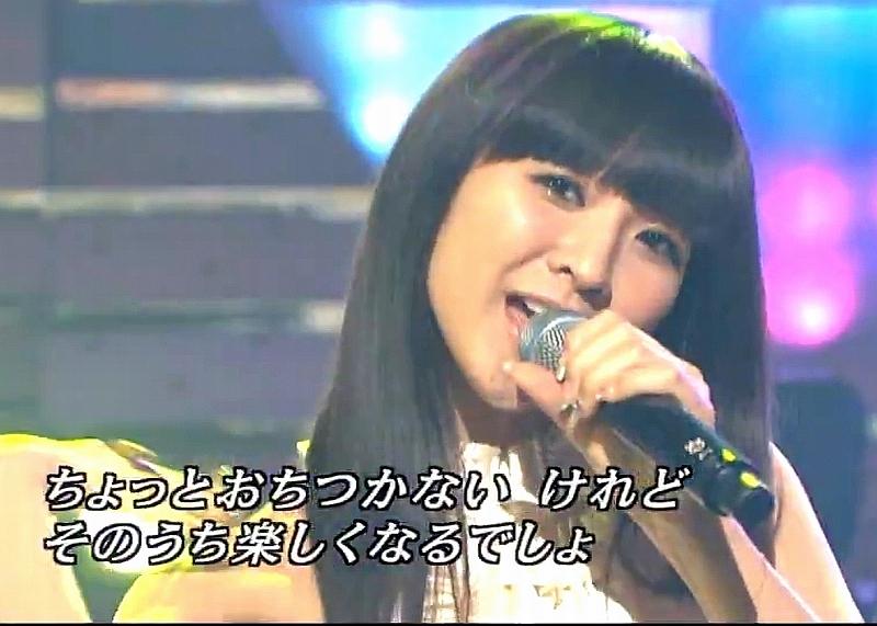 Perfume691.jpg