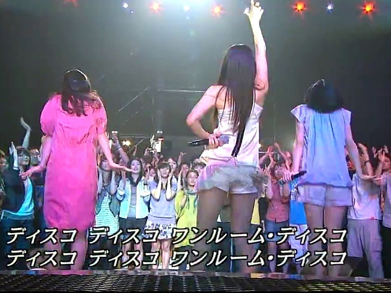 Perfume695.jpg