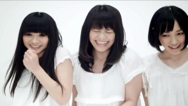 Perfume701.jpg