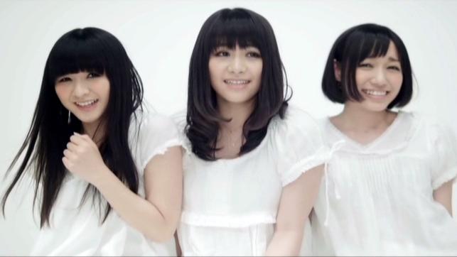 Perfume702.jpg