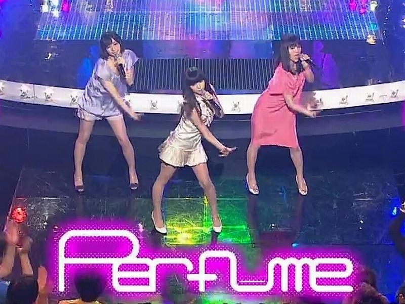 Perfume712.jpg