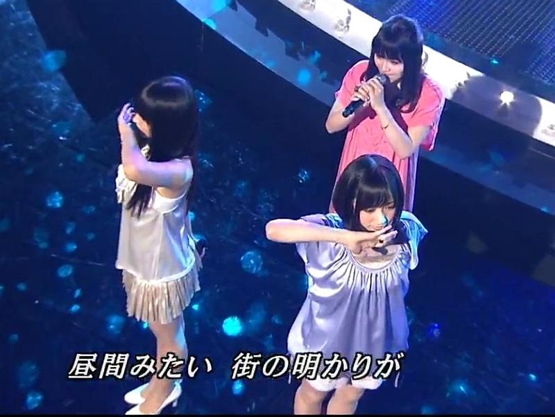 Perfume713.jpg