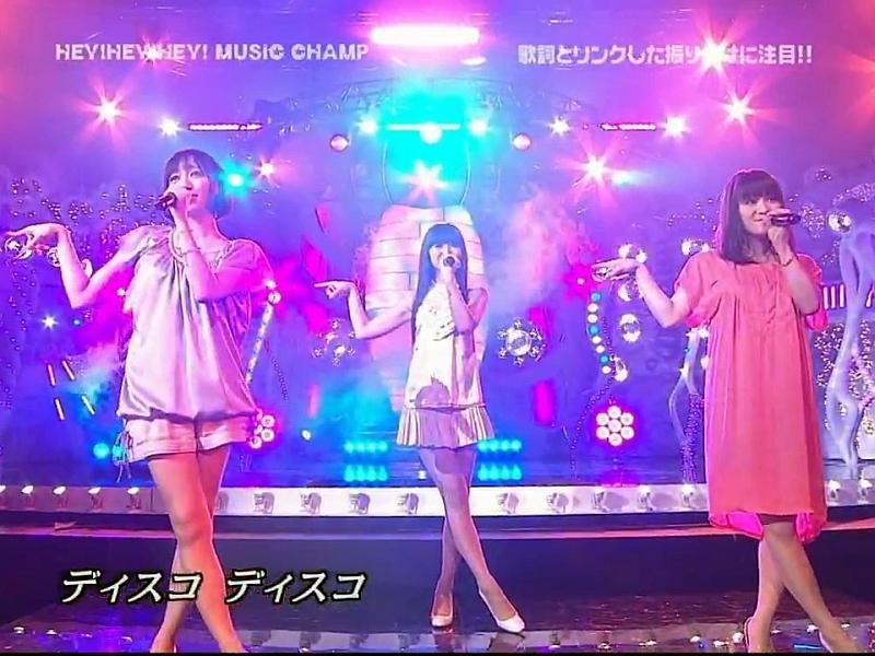 Perfume715.jpg