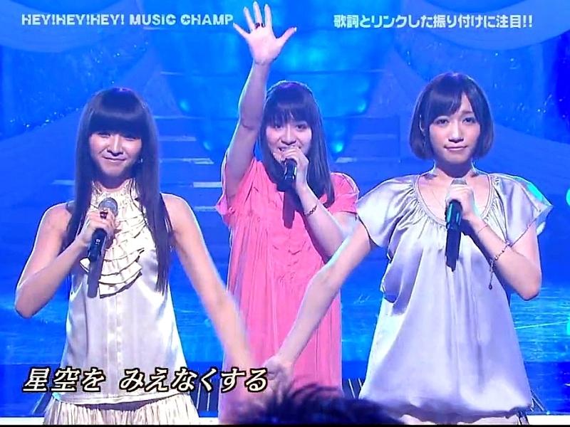 Perfume716.jpg