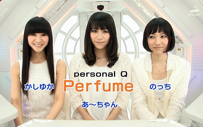 Perfume720.jpg