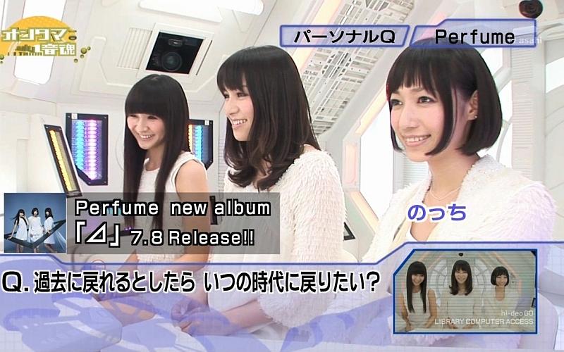 Perfume724.jpg