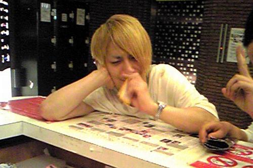 Perfume730.jpg