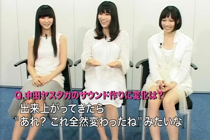 Perfume743.jpg