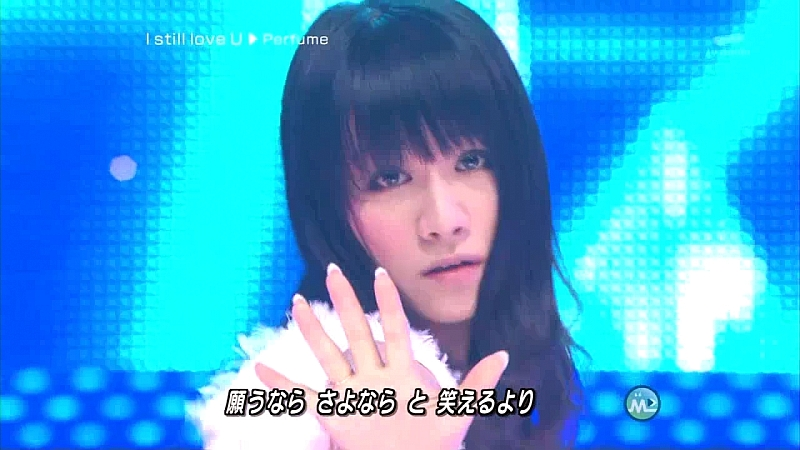 Perfume753.jpg