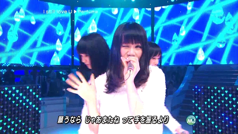Perfume754.jpg