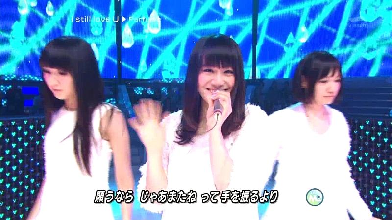 Perfume755.jpg