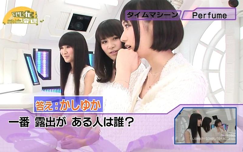Perfume766.jpg